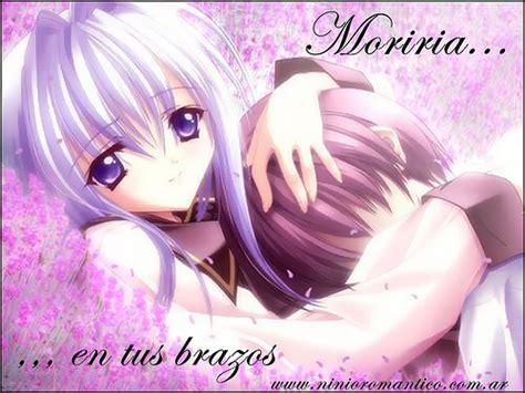 imagenes anime japones de amor im 225 genes de anime con frases rom 225 nticas para compartir