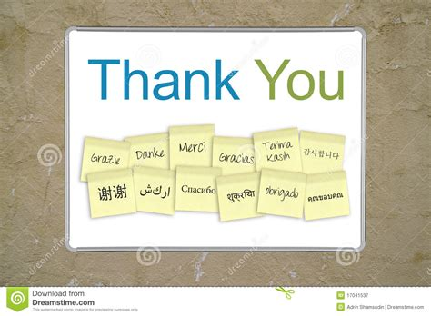 Thank You Letter To In German Thank You Notes Royalty Free Stock Photography Image