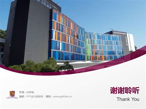The Chinese University Of Hong Kong Powerpoint Template Hong Kong Powerpoint Template