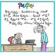 Corruption Vs  Mallik Comedy