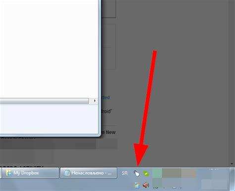 dimmer le dva programa koja osvetljavaju samo trenutno aktivni ekran