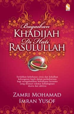 Buku Hati Kedua bagaikan khadijah di hati rasulullah bahasa