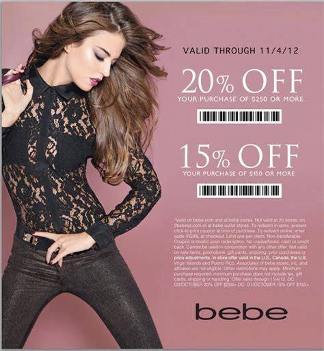 printable coupons bebe outlet bebe com 15 20 off printable coupon