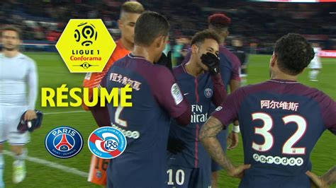 paris saint germain rc strasbourg alsace   resume
