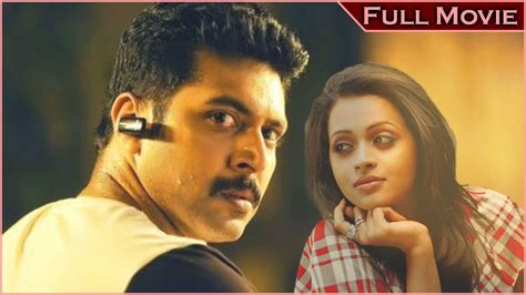 film full movie south jayam ravi telugu full movie telugu movies full length