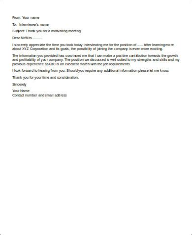 ideas collection sample follow up letter after telephone interview