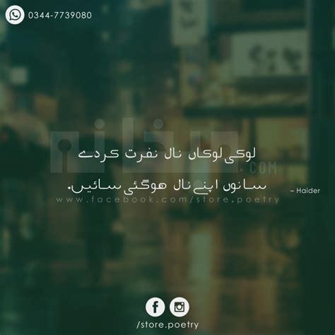 khaluna syari may khana poetry urdu poetry