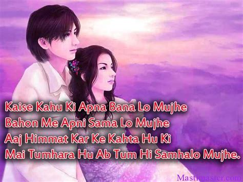 best love shayari love wallpapers with romantic shayari many hd wallpaper