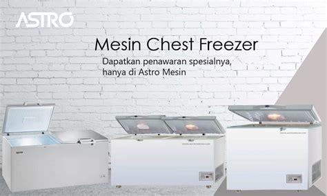 Harga Freezer Merk Gea harga jual harga freezer daging freezer untuk daging