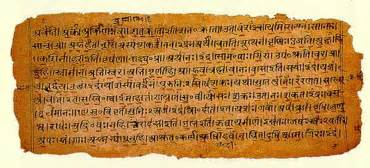 sanskrit language vedas