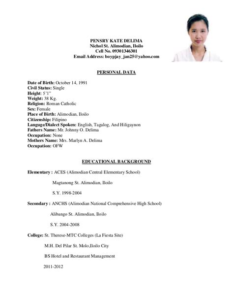 sle resume for ojt hotel and restaurant management students sle resume for hotel and restaurant management