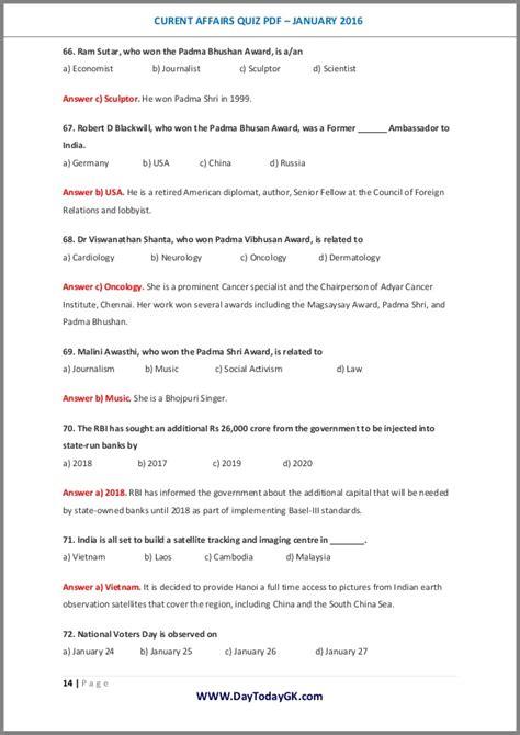 Resume Quiz by Resume Writing Experts Quiz Frudgereport104 Web Fc2
