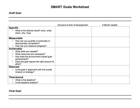 smart goals worksheet template lovesongdesigns