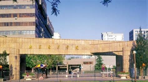 china film university meishi film academy