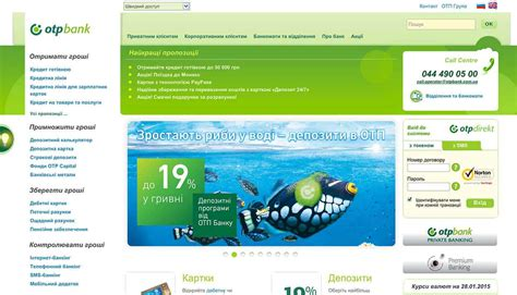 Otp Bank Ukraine Automates Vulnerability Risk Management