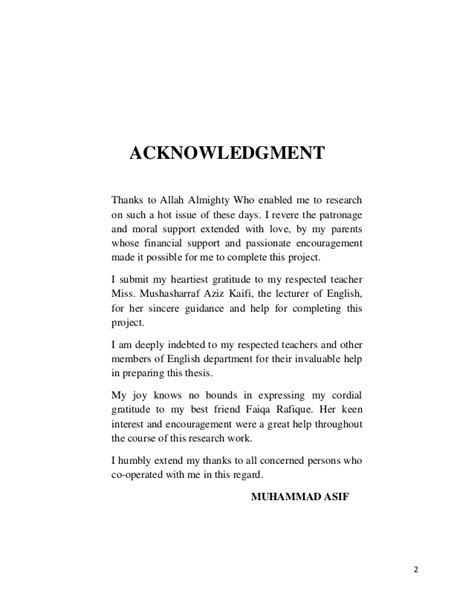 Acknowledgement Letter For God The Of The Culture In The Language Learning