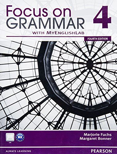 focus on grammar toolfanatic