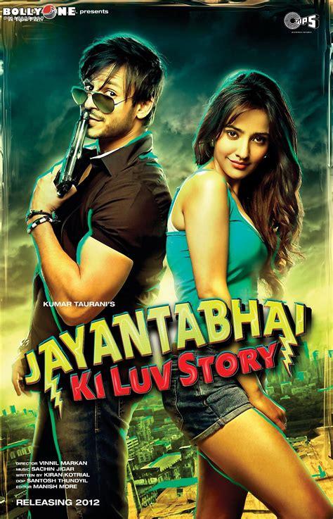 film love story mp3 song jayantabhai ki luv story hindi songs mp3 2013