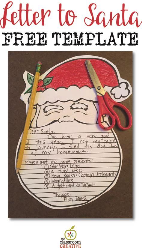 santa letters free letter to santa free printable template 1609
