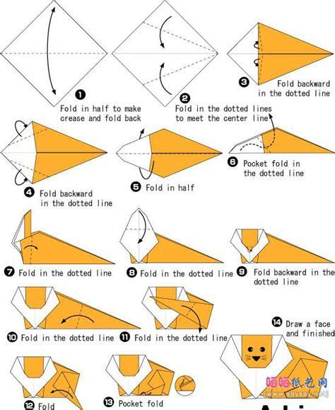 How To Make A Paper L For - 狮子折纸图解教程 儿童手工折纸系列 动物折纸 折纸教程 晒晒纸艺网