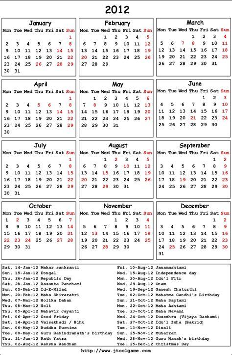 2012 Calendar With Holidays Calendar 2013 Indian List Calendar Template 2016