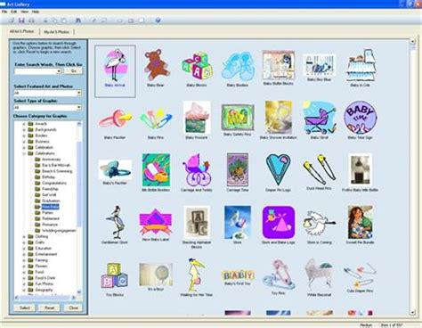 Home Design Software Broderbund by The Print Shop 23 1 Deluxe Broderbund Official