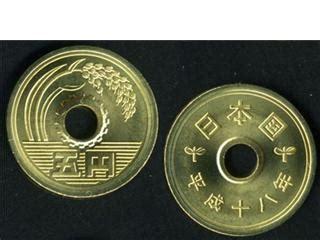 imagenes de monedas japonesas 301 moved permanently