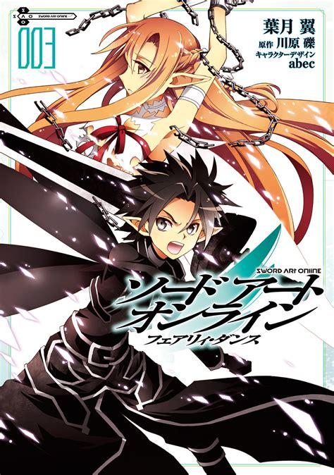 Ordinal Comic Book 03 sword volume 03 sword