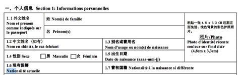 preguntas de la ciudadania para escribir pregunta del formulario de visa chino visas