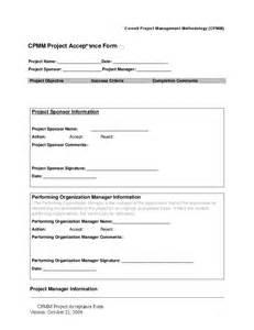 user acceptance form template project acceptance form hashdoc