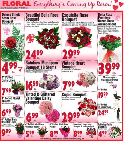 King Kullen Gift Cards - valentine s day 2016 king kullen