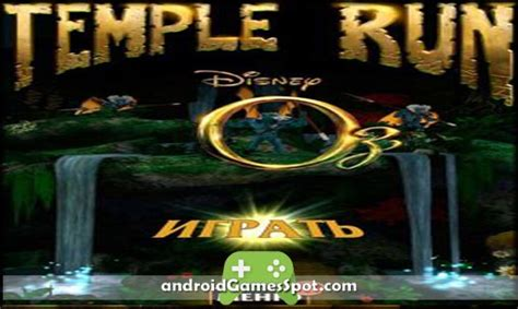 full version games free download android free download temple run oz for android full version
