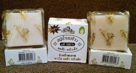 Sabun Temulawak Untuk Kulit Sensitif sabun beras thailand asli agen grosir terpercaya