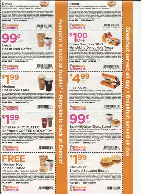 Free Coffee Coupons Printable