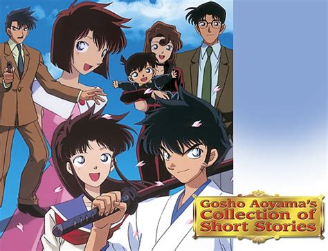 Tv Aoyama 20 gosho aoyama s collection of stories pictures
