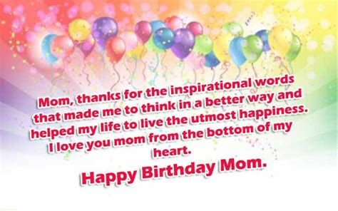 Happy Birthday Wishes From Parents To Top 110 Sweet Happy Birthday Wishes For Family Friends
