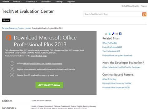 trial version of visio 2013 get your 60 day trial of microsoft office 2013 professional