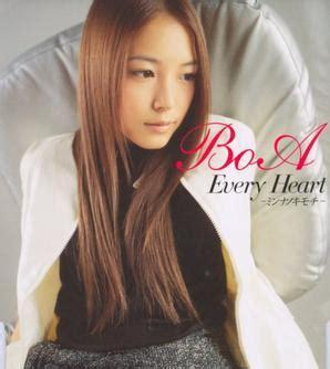 boa listen to my version every minna no kimochi