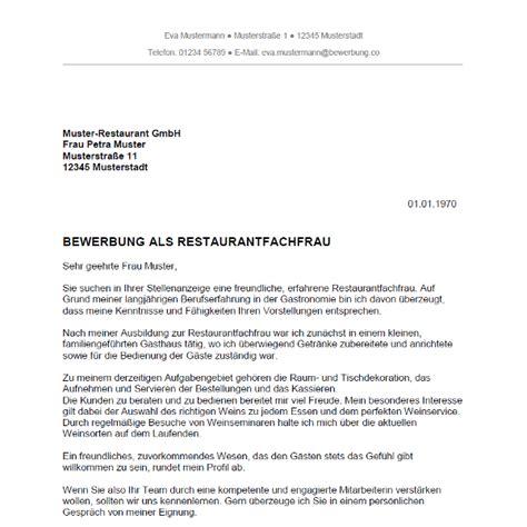 Bewerbungsbrief Beispiel Kellnerin Bewerbungsschreiben Restaurantfachmann Bewerbungsdeckblatt Restaurantfachfrau