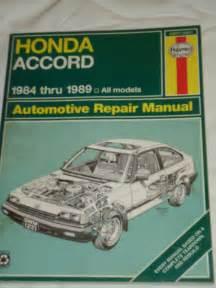 what is the best auto repair manual 1989 buick regal spare parts catalogs haynes repair manual honda accord 1984 1989 for sale carmanuals com