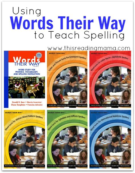 picture books to teach vocabulary using words their way to teach spelling teaching