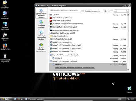 Windows Xp Pro Sp3 Black Edition 2015 windows xp sp3 black edition 2015 free patch