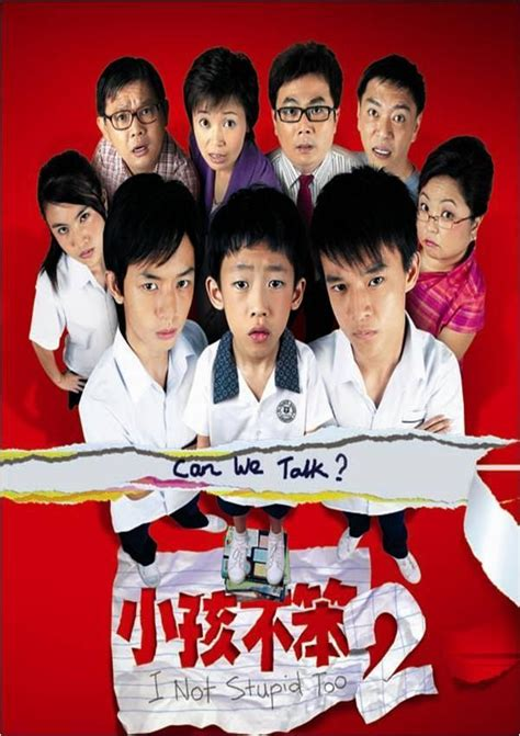 Xiaohai Bu Ben 2 2006 Full Movie I Not Stupid Too 2006 Filmaffinity