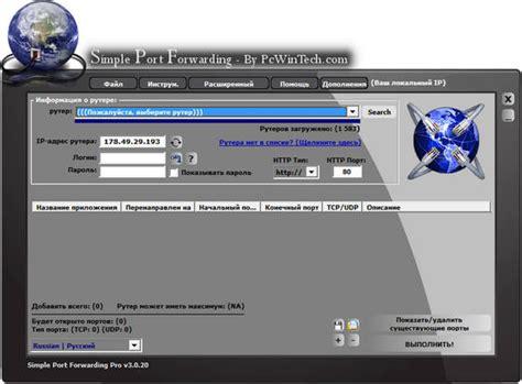simple forwarding pro simple forwarding pro 3 0 20 simple