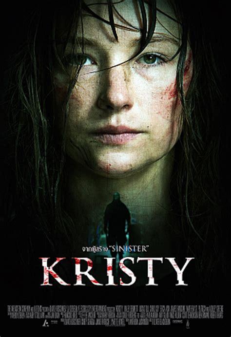 watch online kristy 2014 full movie hd trailer free thriller movies