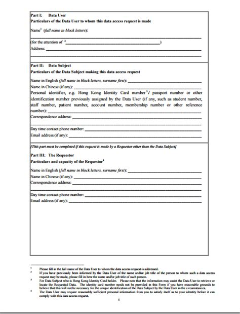 report request form template request for information template cyberuse