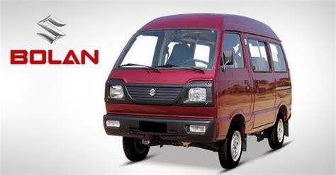 Pak Suzuki Bolan New Suzuki Bolan Price 2017
