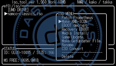 psp theme toolbox free download iso tool v1 980 released