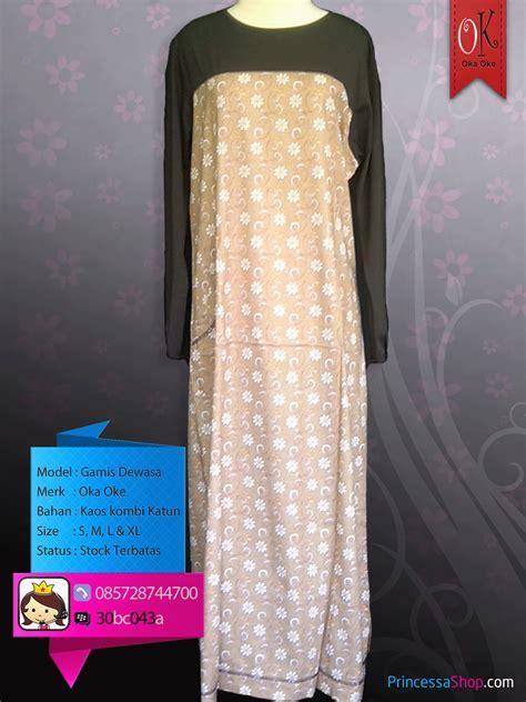 Pusat Grosir Baju Sinta Dress 2 Katun model baju muslim anak perempuan update auto design tech