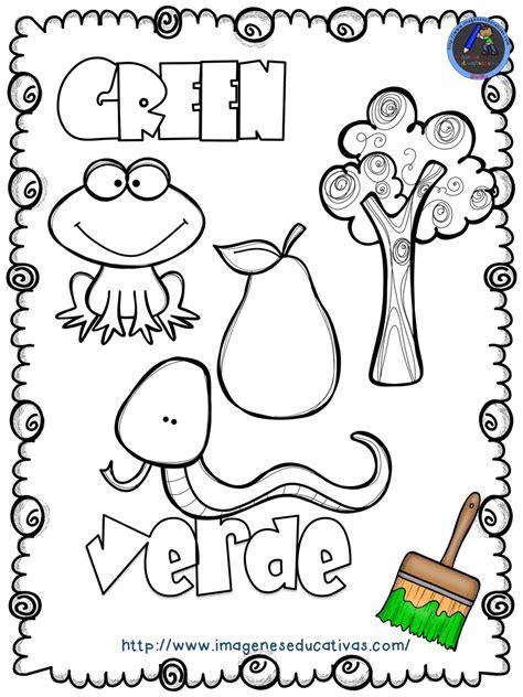 imagenes educativas para imprimir y colorear mi libro de los colores para colorear 6 imagenes